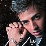 http://itunes.ir _ بهزاد عباسی