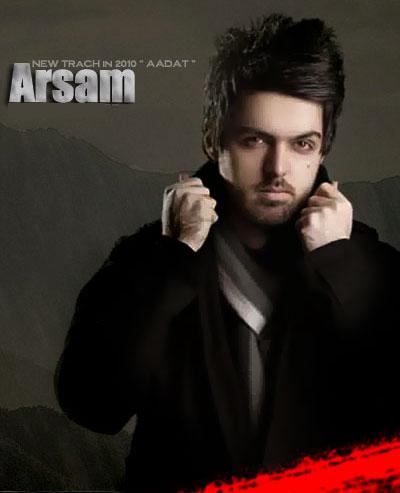 http://itunes.ir _ آرسام